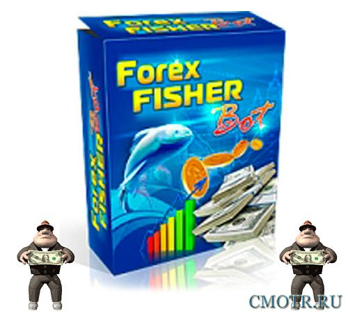 "Forex стратегия ""Fisher"""