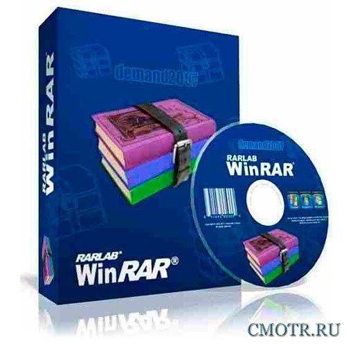 WinRAR 4.20 Ru