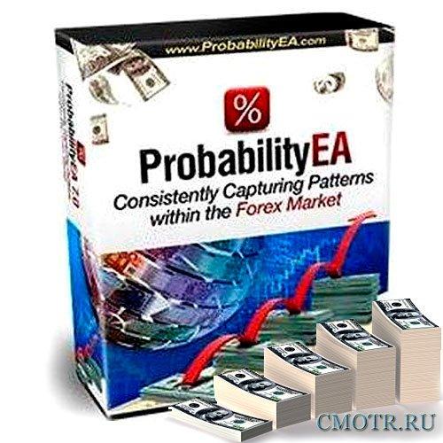 Советник Probability EA v7.1