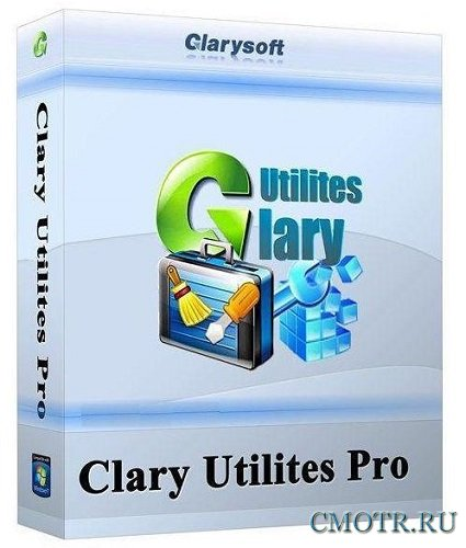 Glary Utilities Pro 4.2.0.74 Final + Portable