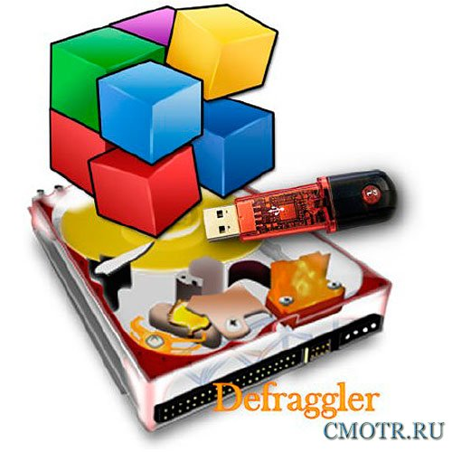Defraggler v2.12.628 Ru