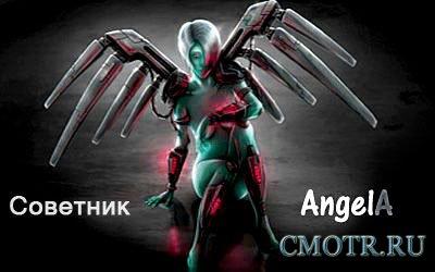 Советник Форекс  Angela 1.1