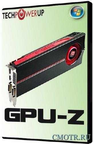 GPU-Z 0.7.5 Portable