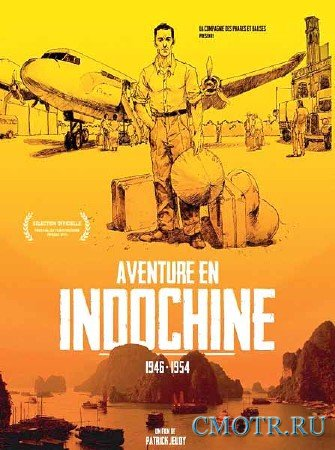 Приключения в Индокитае 1946-1954 / Aventure en Indochine 1946-1954 (2012) SATRip