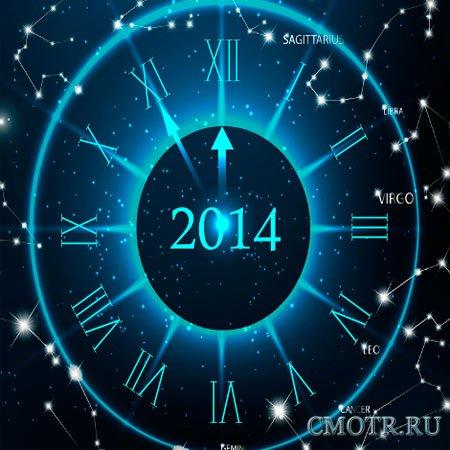 Гороскоп 2014. Предсказания астрологов (2013) DVDRip
